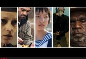 معرفی نامزدهای جایزه آسیا پاسفیک: ایران نامزد سه جایزه شد