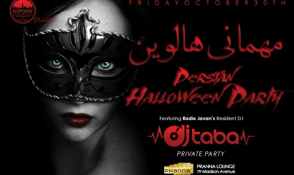 NYC Iranian Costume Party with DJ Taba  (Radio Javan, DC)