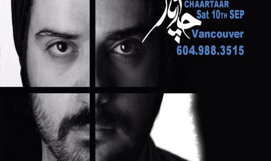Chaartaar Live in Vancouver