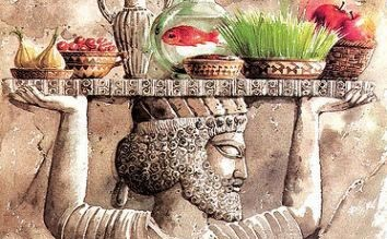 Nowruz Celebration (Persian Spring Festival)