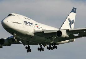 خطر از بیخ گوش مسافران اهواز گذشت: خلبان ایران ایر جان مسافران را از مرگ نجات داد