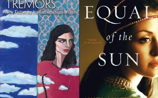 Meet the Author: Shattering the Stereotypes of Iran and Iranians Through Fiction