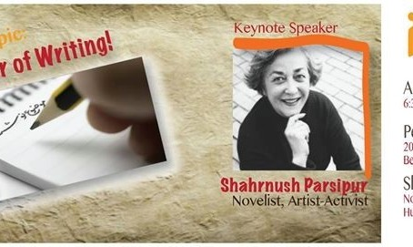 Shahrnush Parsipur: The Power of Writing