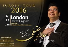 Salar Aghili Concert in London: Persian Classical Music