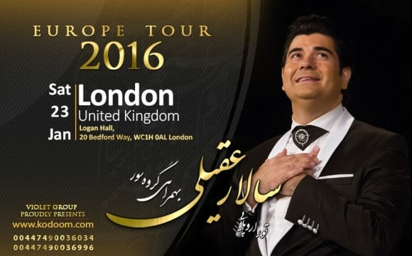 Salar Aghili Concert in London: Persian Classical Music