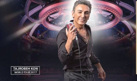 Shadmehr Aghili Live in Concert