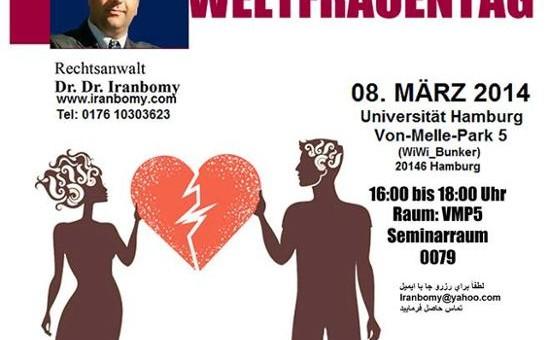 وکیل ایرانی در آلمان سخنرانی قوانین خانواده درمهاجرت