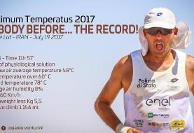 دونده ایتالیایی در گرمترین نقطه دنیا در کویر لوت ایران رکورد جهانی به ...