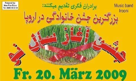Nowruz 1388 Party