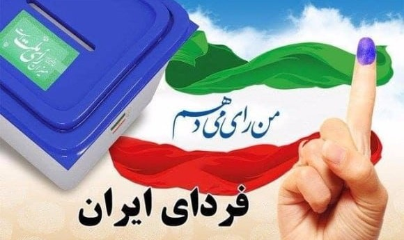 Voting Station for Iranian Presidential Election