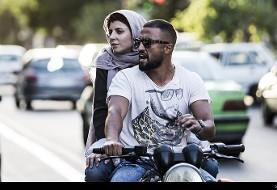 نمایش فیلم «من» با هنرنمایی لیلا حاتمی: ماجراهای جالب زن قالب شکن ایرانی
