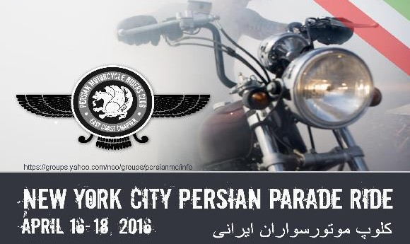 Join Persian Motorcycle Riders Club participating in the NYC Persian Parade