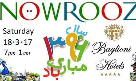 Nowrooz Party 2017
