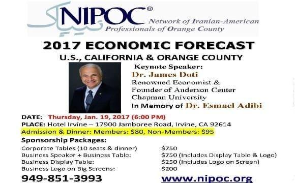 پیش بینی اقتصادی سال ۲۰۱۷ توسط دکتر جیمز دوتی