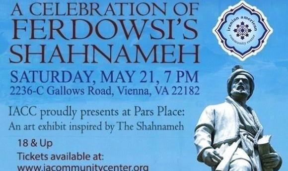 A Celebration of Ferdowsi's Shahnameh