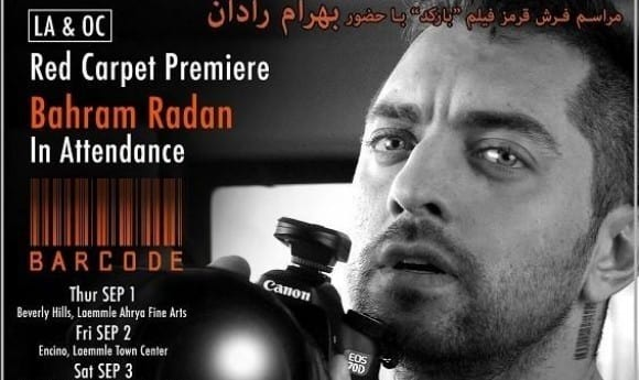 Red Carpet Premiere of Barcode with Bahram Radan in Attendance