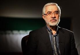 وضع جسمانی میرحسین موسوی مساعد نیست