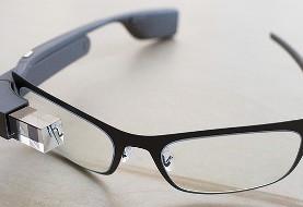 بازگشت قدرتمند عینک هوشمند گوگل