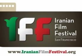 فستیوال فیلم ایرانی در سانفرانسیسکو ۲۰۰۹