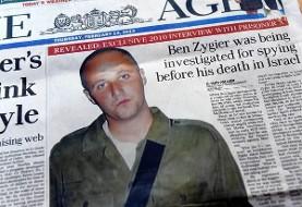 داستان مرگ جاسوس استرالیایی- اسرائیلی که به ایران هم سفر کرده بود