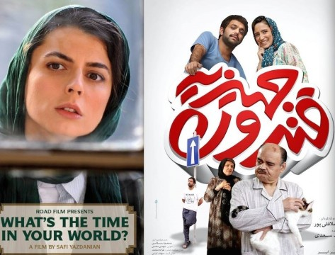 Iranian Movie Nights in Encino