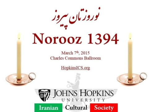 Norooz 1394 at Johns Hopkins