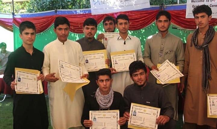 کنسرت نوروزی خیریه حمایت از تحصیل یتیمان در افغانستان