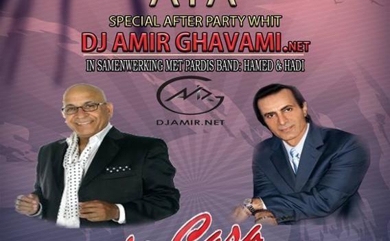 کنسرت احمد آزاد و عطا برای اولین بار در هلند