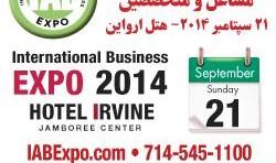 International American Business Expo