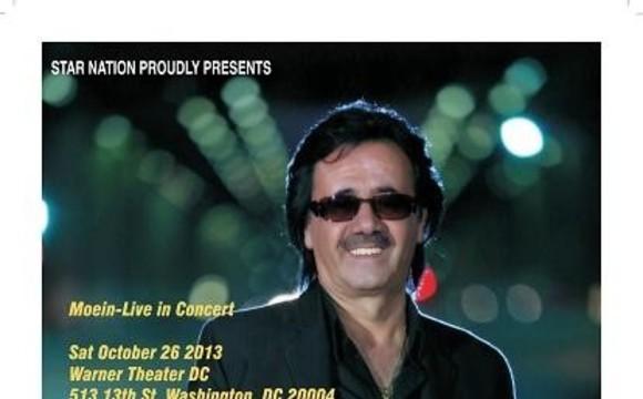 کنسرت معین در واشنگتن