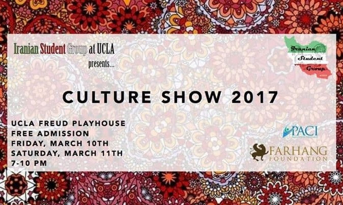 Iranian Student Group's Annual Culture Show 2017