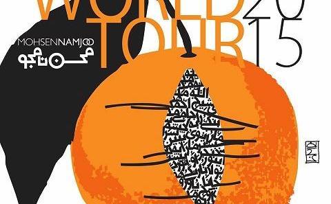 Mohsen Namjoo Concert in San Francisco: Trust the Tangerine Peel Tour