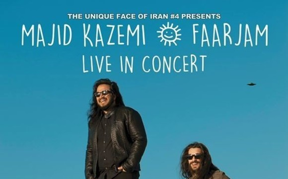 Majid Kazemi and Faarjam: The Unique Face of Iran