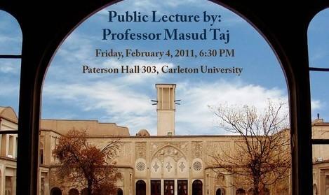 سخنرانی پرفسور مسعود تاج درباره بازارهای اصفهان و کاشان