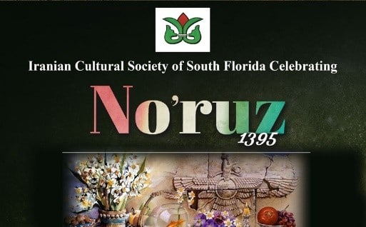 Noruz 2016 Celebration: Persian Food and Music