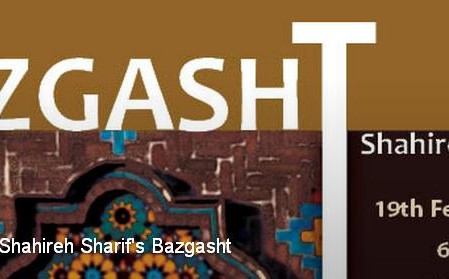 Bazgasht launch by Shahireh Sharif