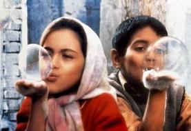 Iranian New Wave Cinema: Children of Heaven (۱۹۹۷)