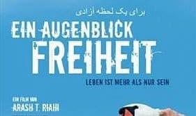 نمایش فیلم یک لحظه آزادی در شهر بروژ