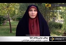 فیلم لحظه بیهوش شدن مجری محجبه تلویزیون ایران در پی گرما زدگی