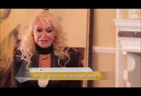 اعتراض پسر هایده به پولسازی شهره و بیژن مرتضوی به نام مادرش در ترکیه (ویدئو)