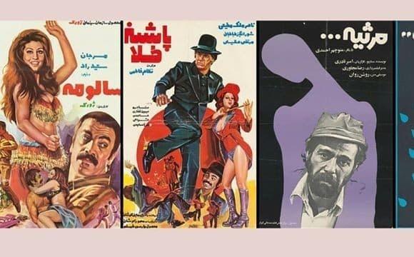 رخشان بنی اعتماد در مراسم افتتاح بررسی پوستر در فیلمهای ایرانی