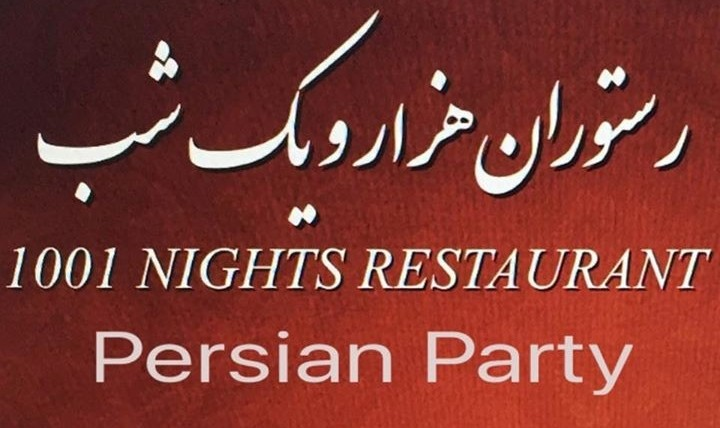 Persian Night Party
