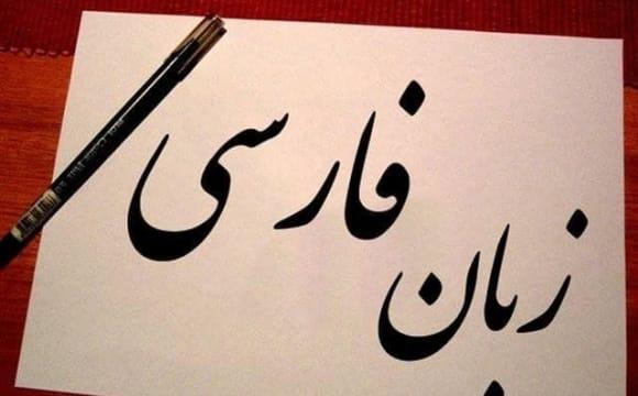 کلاس خطاطی فارسی نستعلیق