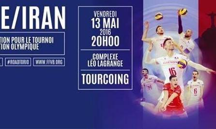 مسابقه والیبال ایران فرانسه در مقدماتی المپیک