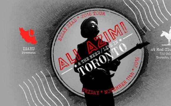 کنسرت علی عظیمی در تورنتو: تور عزت زیاد