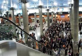 سقف ۵ میلیونی برای پول مجاز همراه مسافر اعم از اتباع ایرانی و یا اتباع خارجی