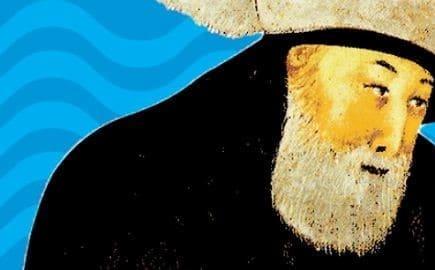 گردهمائی مولوی توسط دکتر لوید میلر: شعر و موسیقی فارسی همراه پذیرایی