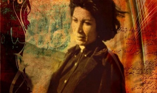 Persian Literature Discussion: Forough Farrokhzad