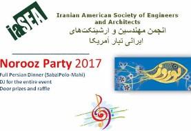 IaSEA ۲۰۱۷ Norooz Celebration