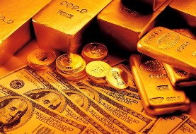Gold prices lower in world markets